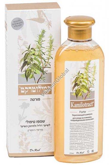 Kamilotract Forte - Hair Strengthening Treatment Shampoo 270 ml