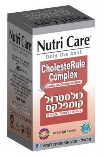 CholesteRule Complex - Lowering LDL Cholesterol in Blood 60 caplets - Nutri Care
