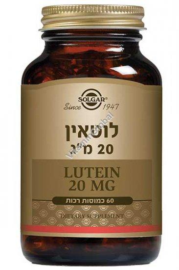 Lutein 20mg 60 capsules - Solgar