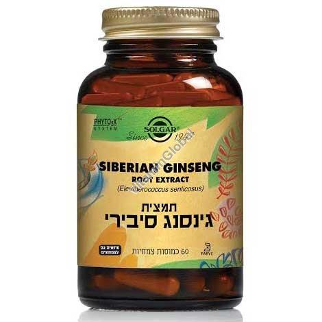 Siberian Ginseng (SFP) 60 capsules - Solgar