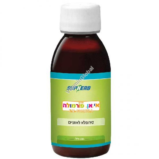 E.N. Formula Ear Syrup for kids 200 ml - SupHerb