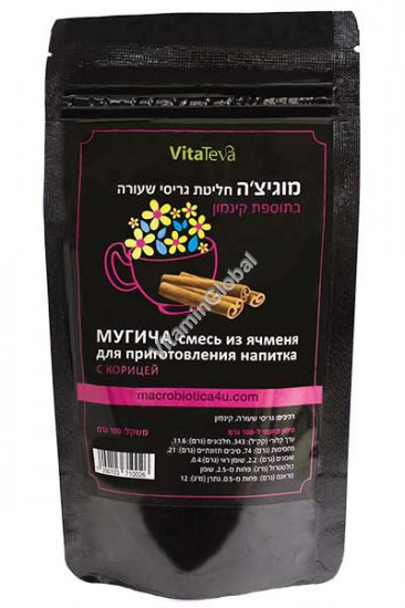 Mugicha - Roasted Barley Tea with Cinnamon 100g (3.5 oz) - VitaTeva
