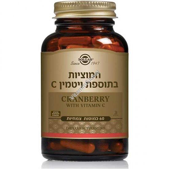 Natural Cranberry with Vitamin C 60 capsules - Solgar