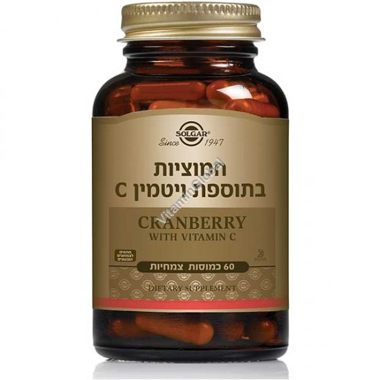 Natural Cranberry with Vitamin C 60 capsules - Solgar