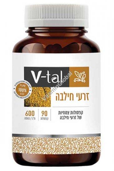 Kosher Badatz Fenugreek Seed 90 Vegetarian Capsules - V-tal