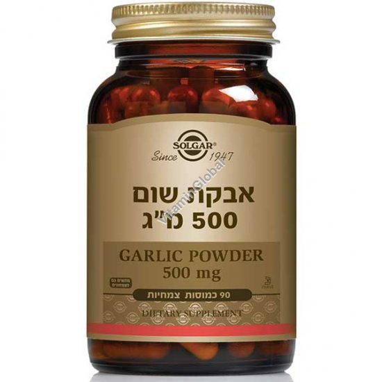 Garlic Powder 500mg 90 capsules - Solgar