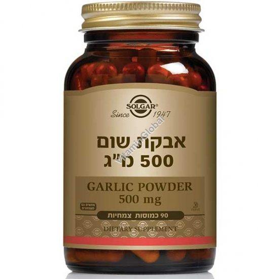 Garlic Powder 500 mg 90 caps - Solgar