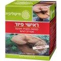 Pure Organic Reishi Mushroom Extract 300mg - Mycolivia