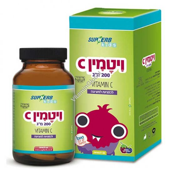 Kosher L\'Mehadrin Chewable Vitamin C 200mg Berry Flavor 60 Chewable Tablets - SupHerb