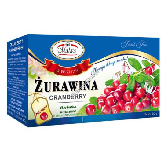 Cranberry Caffeine Free Tea 25 Tea Bags - Malwa