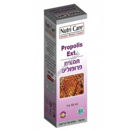 Kosher Badatz Propolis Extract 50 ml - Nutri Care
