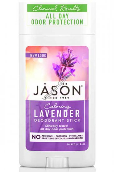 Calming Lavender Deodorant Stick 71g (2.5 oz) - Jason