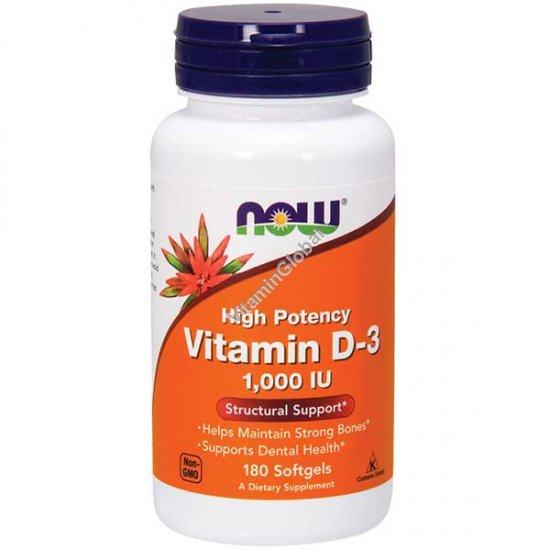 Vitamin D3, 1000 IU 180 Softgels - Now Foods