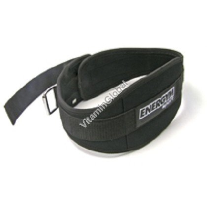 Weight Lifting Belt (M) - Energym