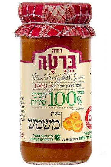 Natural Apricot Fruit Spread, No Sugar Added 284g (10 oz) - Aunt Berta