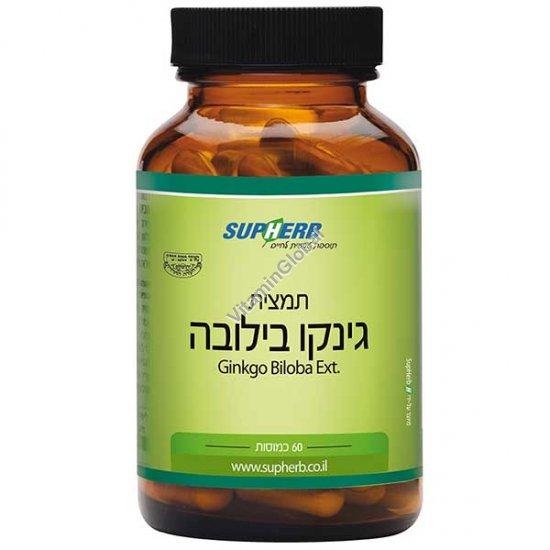 Kosher L\'Mehadrin Ginkgo Biloba 60 capsules - SupHerb