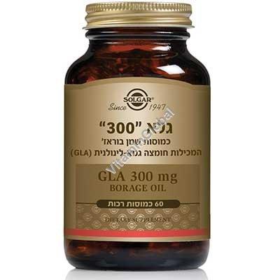Super GLA Borage Oil 300 mg 60 capsules - Solgar