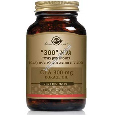 Super GLA Borage Oil 300 mg 60 capsules - Solgar