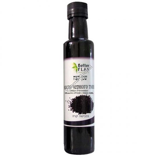 Cold-Pressed Black Cumin Seed Oil 250ml - Better Flax