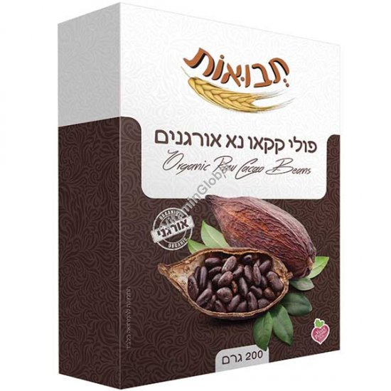 Organic Raw Cacao Beans 200g - Tvuot