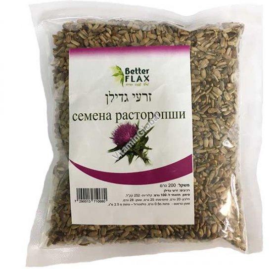 Milk Thistle Seeds 200g - Better Flax