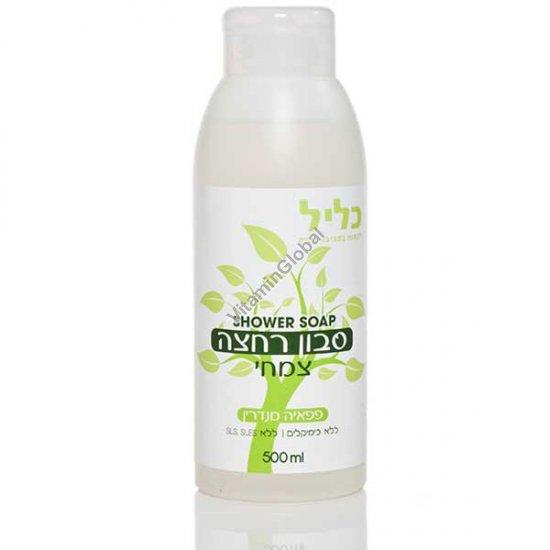 Papaya & Mandarin Shower Gel 500 ml - Clil