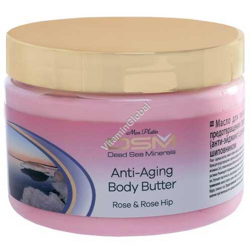 Rose & Rose Hip Anti-Aging Body Butter 300ml (10.2 fl. oz.) - Mon Platin DSM