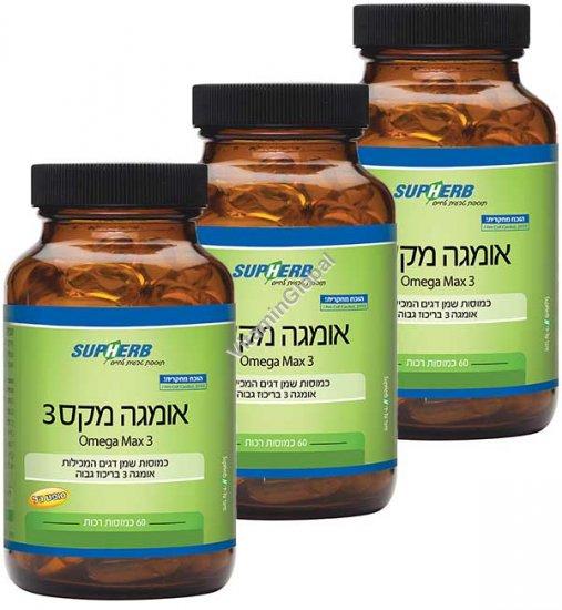 Omega Max 3 Extra Strength 180 capsules - SupHerb