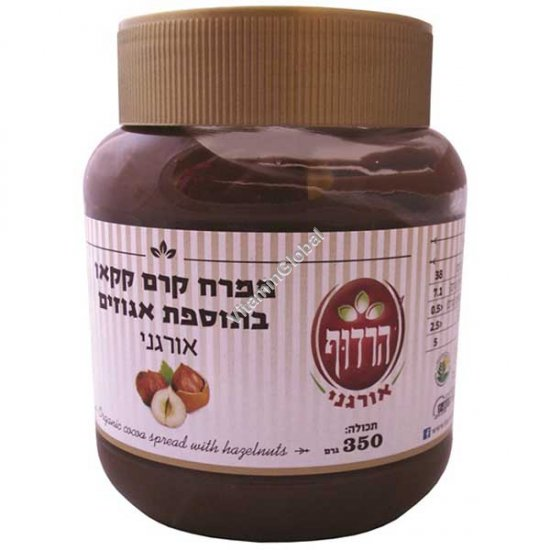 Organic Cocoa Spread with Hazelnuts 350g - Harduf