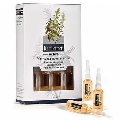 Kamilotract Active - thinning hair treatment for men and women 8 ampules - Dr. Rab