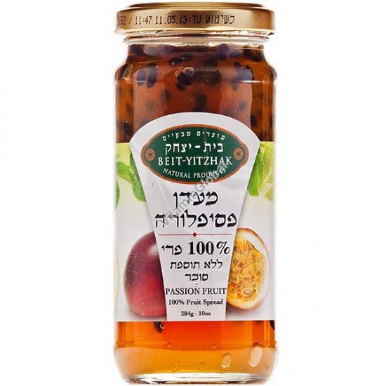 No Sugar Added Passion Fruit Jam 284g - Beit Yitzhak