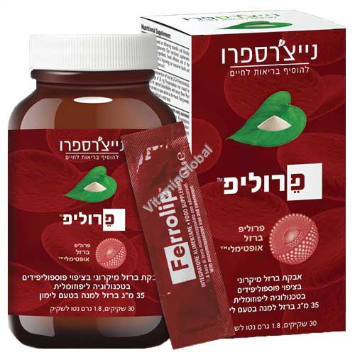 Ferrolip - Micronized Iron Powder Coated with Phospholipids, Lemon Flavored, 30 sachets (1.8g each) - Nature\'s Pro