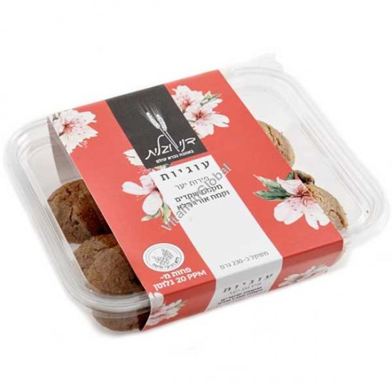 Almonds and Whole Rice Flour Cranberry Cookies 230g - Dani & Galit