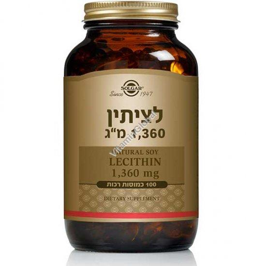 Lecithin 1360 mg 100 capsules - Solgar