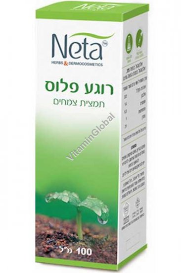 Roga Plus Herbal Extracts 100ml - Neta