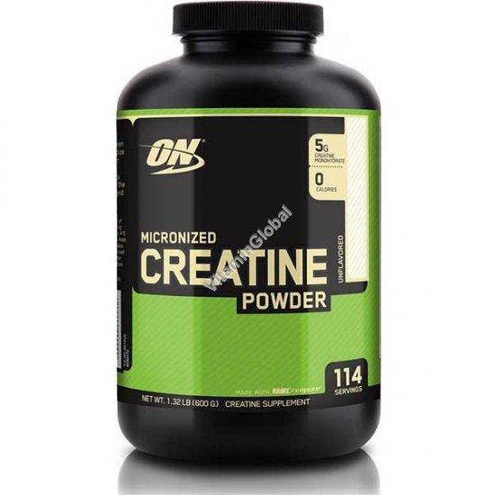 Micronized Creatine Powder 600g - Optimum Nutrition