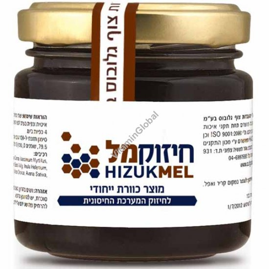 Immune Support Honey (Hizukmel) 120g - Zuf Globus