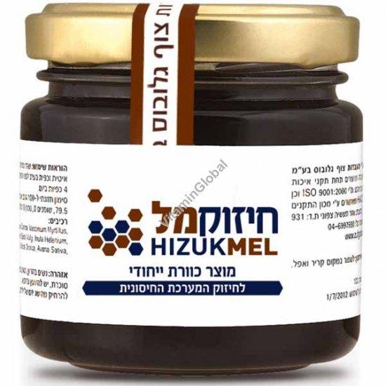 Immune Support Honey (Hizukmel) 120g - Zuf Globus