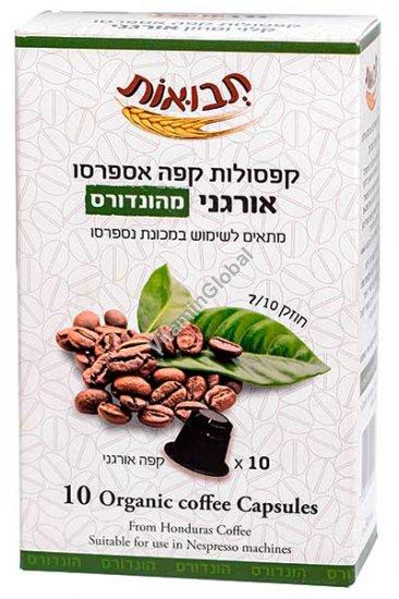 Organic Honduras Coffee Capsules for Nespresso Machines 10 capsules - Tvuot