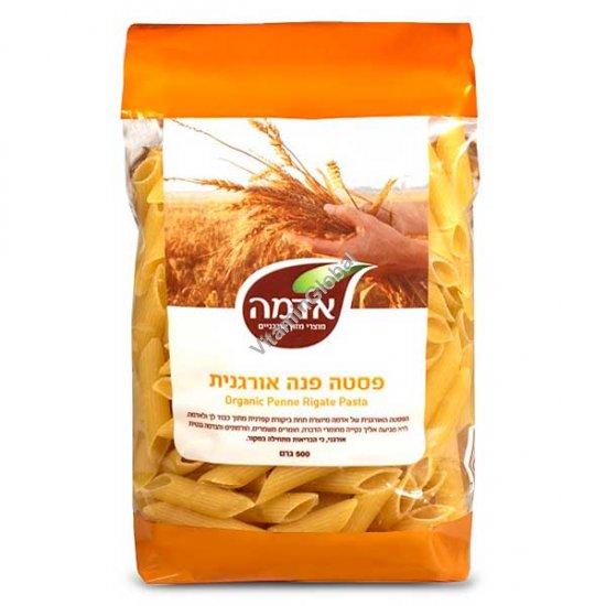 Organic Whole Wheat Penne Rigate 500g - Adama