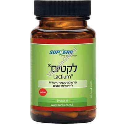 Lactium - designated patented formula for stress-free life 30 capsules - SupHerb