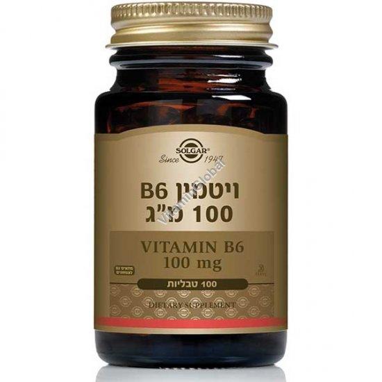 Vitamin B-6 100 tablets - Solgar