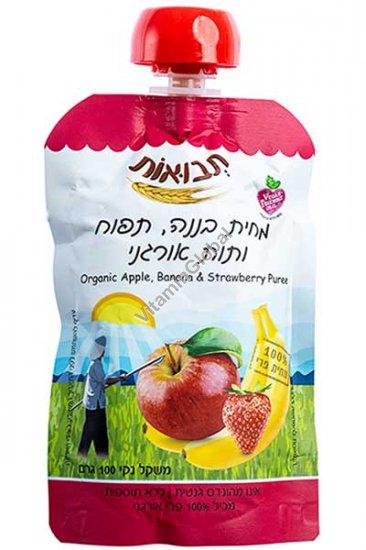 Organic Apple, Banana & Strawberry Puree 100g - Tvuot