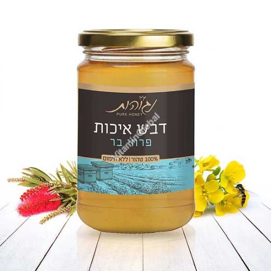 Pure Premium Honey 1000g - Negohot Bee Farm