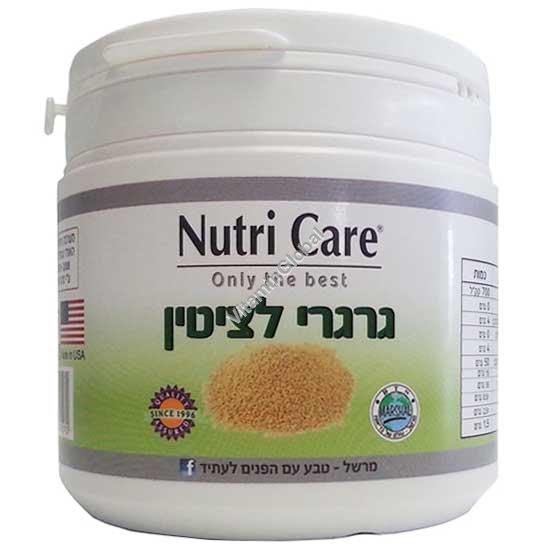Kosher Badatz Lecithin Granules 227g - Nutri Care