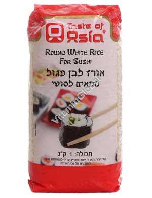 Kosher Round White Sushi Rice 1kg - Taste of Asia