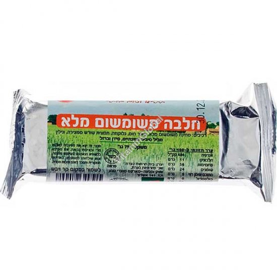 Kosher Whole Sesame Halva Snack 75g - Sun Line