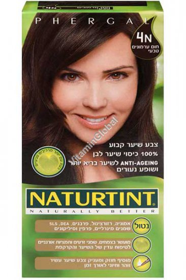 Permanent Hair Color 4N Natural Chestnut - Naturtint