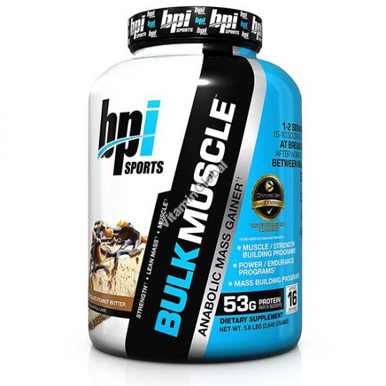 Anabolic Mass Gainer Bulk Muscle Chocolate Peanut Butter 2.640g (5.8 LBS) - BPI