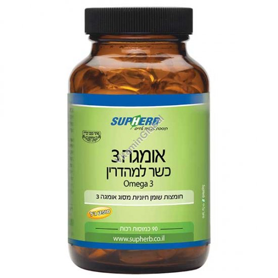 Kosher L\'Mehadrin Omega 3 90 softgels - SupHerb